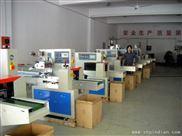 QD-250C-制造枕式自动包装机,颗粒自动包装机,粉剂自动包装机