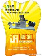 SR65-III专业膨化食品机械
