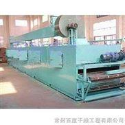 多层带式穿流干燥机/蔬菜烘干机