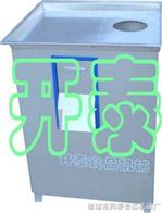 QS-400供应土豆切片机,土豆切条机,高效快速切土豆薯片薯条机