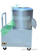 TP-20出售小型土豆脱皮机,门头房用小型芋头土豆脱皮机