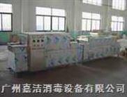 上海洗碗机A厦门餐具消毒设备A大型洗碗机