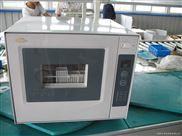 沈阳餐具消毒设备,大型洗碗机,消毒洗碗机