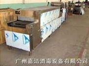 云南餐具消毒设备,洗碗机,大型洗碗机