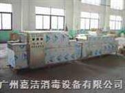 南京家用洗碗機,石獅餐具清洗消毒機械,晉江消毒餐具廠