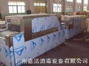 江西餐具消毒机器JJ甘肃餐具消毒设备云南消毒碗筷设备