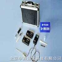 M312709五合一多参数水质分析仪