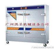 节能型电蒸饭柜
