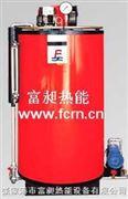 LSS0.3-0.7-Y果汁灭菌用300Kg/h燃油锅炉