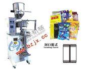 郑州白糖包装机 小型白糖包装机 白糖包装设备