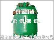电加热搪瓷反应釜-1500L电加热反应釜