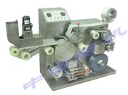 DPH-90A小型铝塑包装机