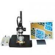 三维显微镜,三维显微镜价格