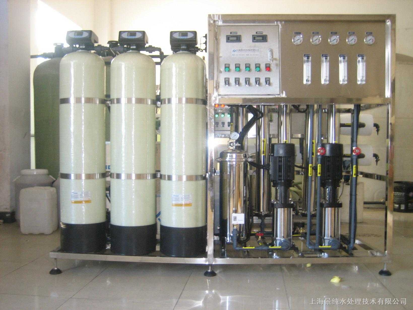 RO-14纯水设备