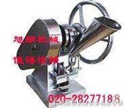 單沖壓片機 消毒劑壓片機