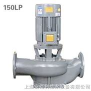 150LP闭式冷却塔水泵