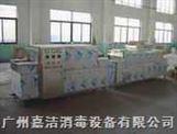 江西洗碗机/江西消毒餐具/江西餐具消毒设备