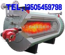 卧式燃油导热油炉  卧式导热油炉  燃油燃气导热油炉