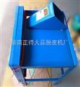 小型青饲料家用万能粉碎机【打饲料】【粉碎玉米芯】320型锤片粉碎机