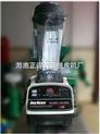 沙冰机 第三代锯齿刀家用商用沙冰料理搅拌机现磨豆浆机