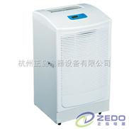 冷库除湿机 冷库除湿设备 冷库抽湿器