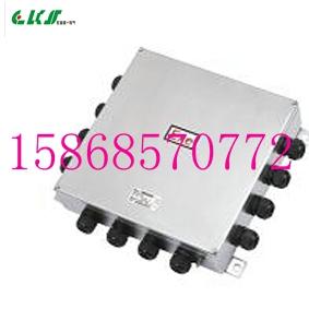 FJX防水防尘防腐接线箱FJX-24/10A/220V WF2 IP65