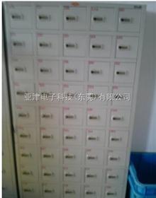 40门手机柜带充电插座的储物柜生产商