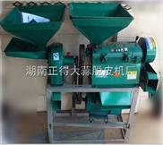 家用 商用 多功能碾米機 湖南省著名品牌碾米磨粉機帶電機