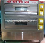 两层四盘燃气烤箱/面包烤炉/食品烘烤炉/蛋糕烤箱/电热烤箱