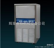 制冰机|奶茶店制冰机|小型制冰机|制冰块机|食用冰块机