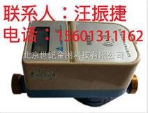 ||滄州水表報價¥滄州水表價格||