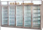 超市冷柜、展示冷柜 品牌冰柜