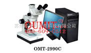 杭州测量显微镜扬州测量显微镜常州测量显微镜