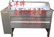 LPT-蒸煮机 蒸煮锅\自动蒸煮机 控温蒸煮机