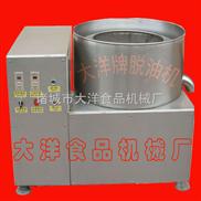 油炸薯片脱油机、油炸花生米脱油机、专业生产脱油机的厂家