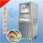 BQL-240旭众冰激凌机-甜筒机价格 冰淇淋机那里有卖 哪里有卖甜简制造机的 全自动的甜筒机 广州旭众冰激凌机 全自动雪糕机