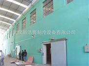 按需定制-上海冷庫設計移動冷庫設計安裝