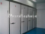上海螃蟹保鲜冷藏储存冷库设计组合冷库安装公司