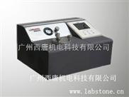氧氣透氣率測試儀分析系統