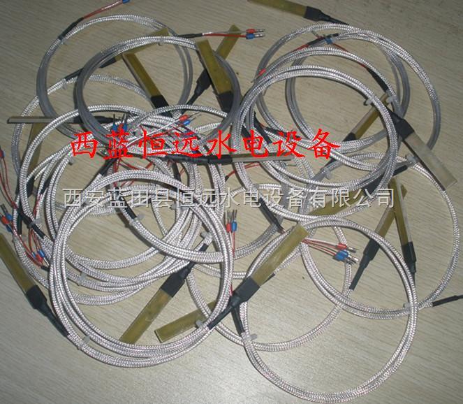 wzp-热电阻-测温电阻pt100