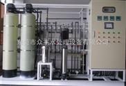 沐浴中水回用水处理设备/循环水处理价格