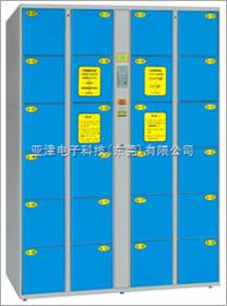 24门充电柜带充电开关的储物柜