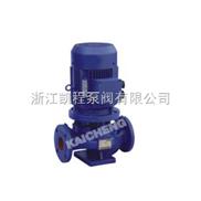 GRG型高温离心泵