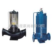SPG型屏蔽泵