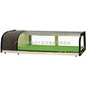 ZA-1800众爱寿司柜