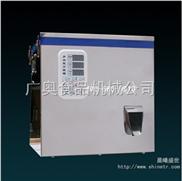 茶叶分装机|真空茶叶分装机|智能茶叶分装机|茶叶分装机价格|北京茶叶分装机