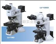 NIKON金相显微镜