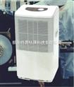 上海森井除湿机,森井MDH-728B,MORII森井除湿机专卖