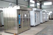 熱風旋轉爐、隧道烤爐、烘烤箱 食品機械設備廠家
