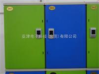 防水衣柜zui新款防水储物柜